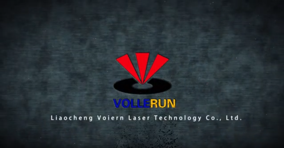Voiern laser introduction