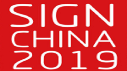 SIGN CHINA 2019 • Shanghai ( 2019.9.18-20)